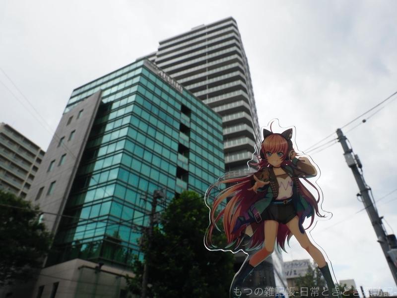 f:id:exceed-yukikaze:20200726191141j:plain