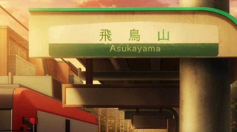 f:id:exceed-yukikaze:20200726192205j:plain