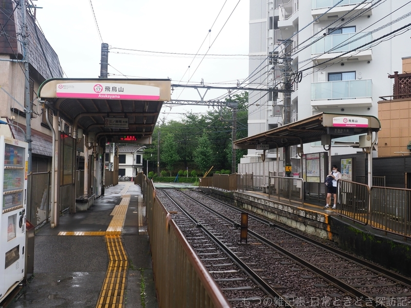 f:id:exceed-yukikaze:20200726192212j:plain