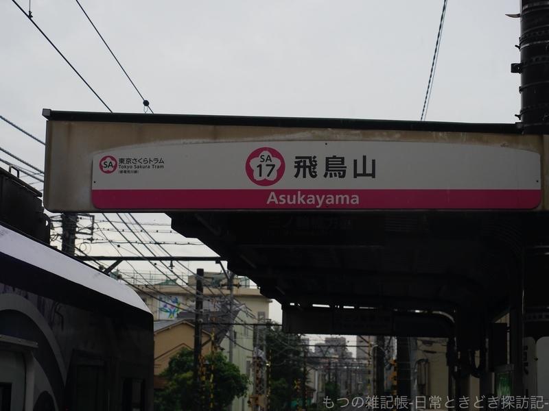 f:id:exceed-yukikaze:20200726192221j:plain