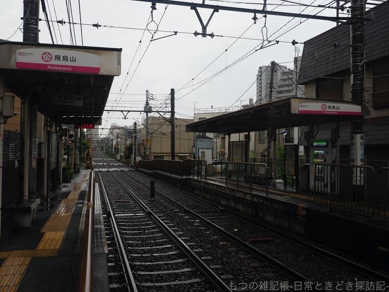 f:id:exceed-yukikaze:20200726192233j:plain