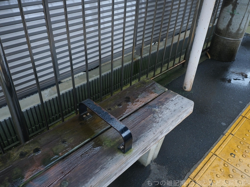 f:id:exceed-yukikaze:20200726192246j:plain