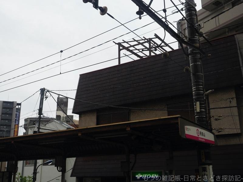 f:id:exceed-yukikaze:20200726192257j:plain