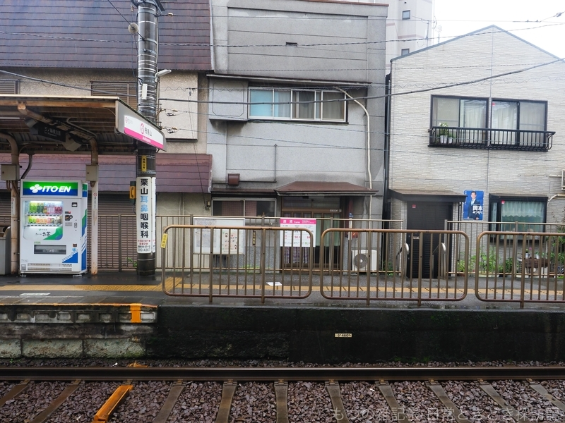 f:id:exceed-yukikaze:20200726192406j:plain