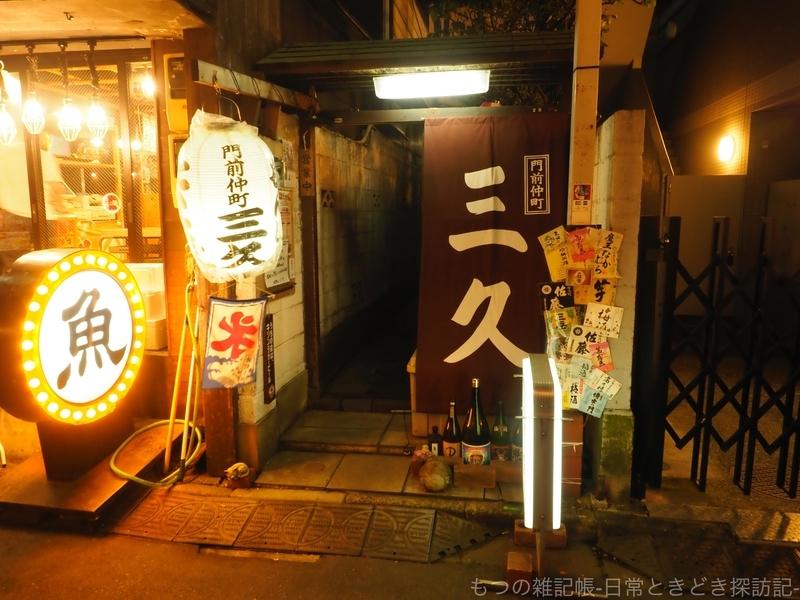 f:id:exceed-yukikaze:20200810103924j:plain
