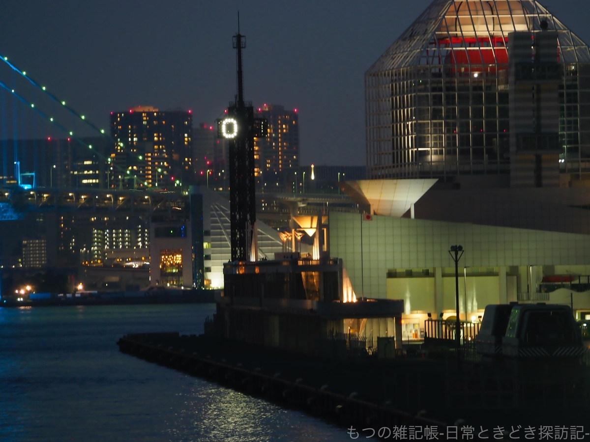 f:id:exceed-yukikaze:20200810164317j:plain