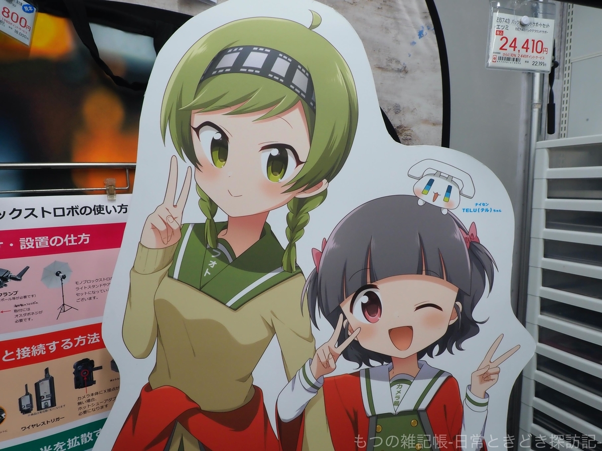f:id:exceed-yukikaze:20200810172341j:plain
