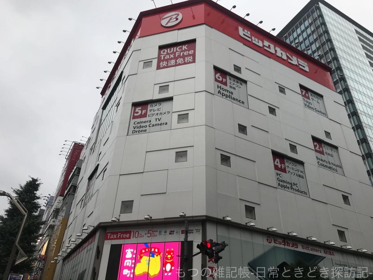 f:id:exceed-yukikaze:20200822090849j:plain