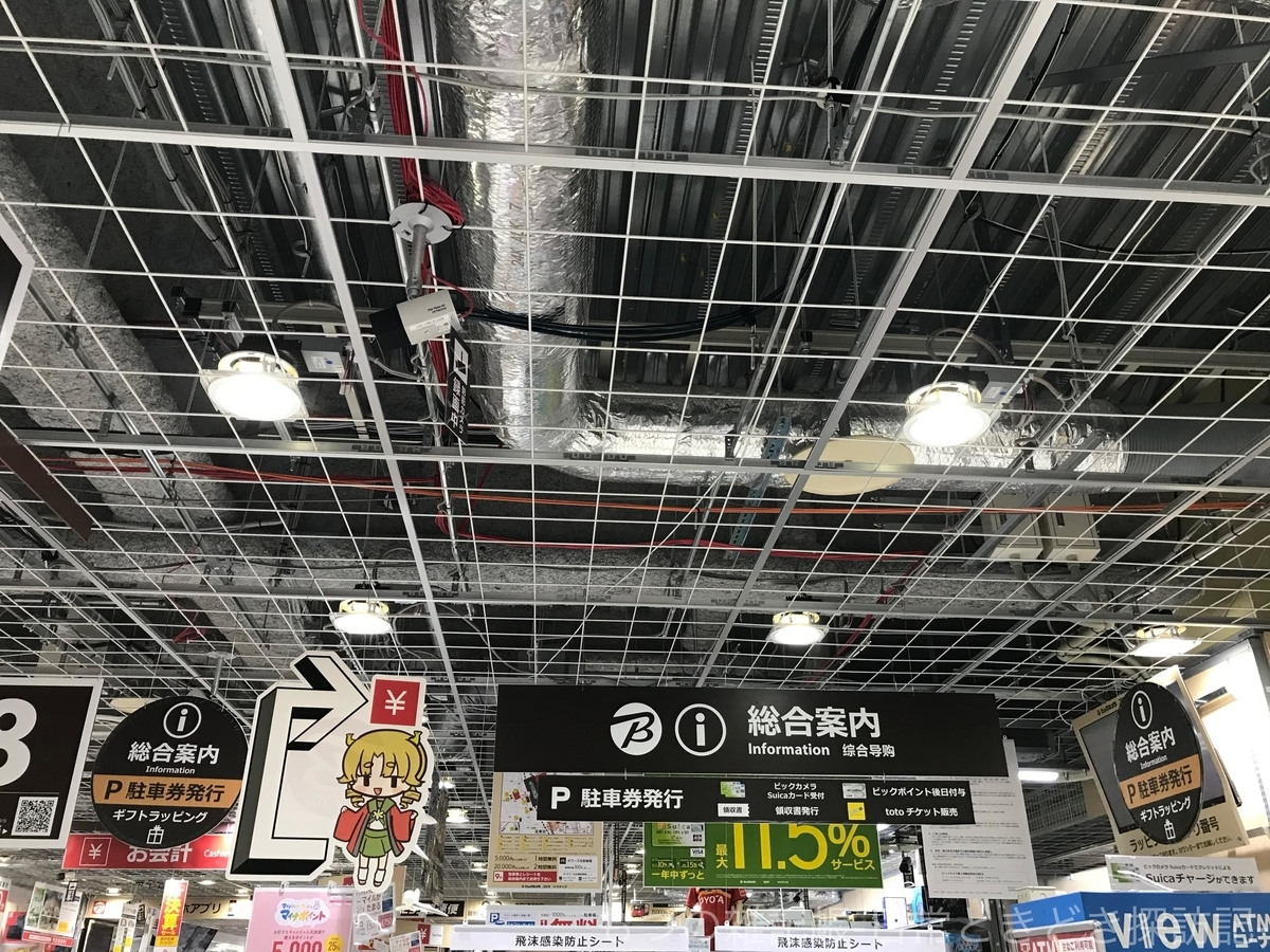 f:id:exceed-yukikaze:20200822194503j:plain