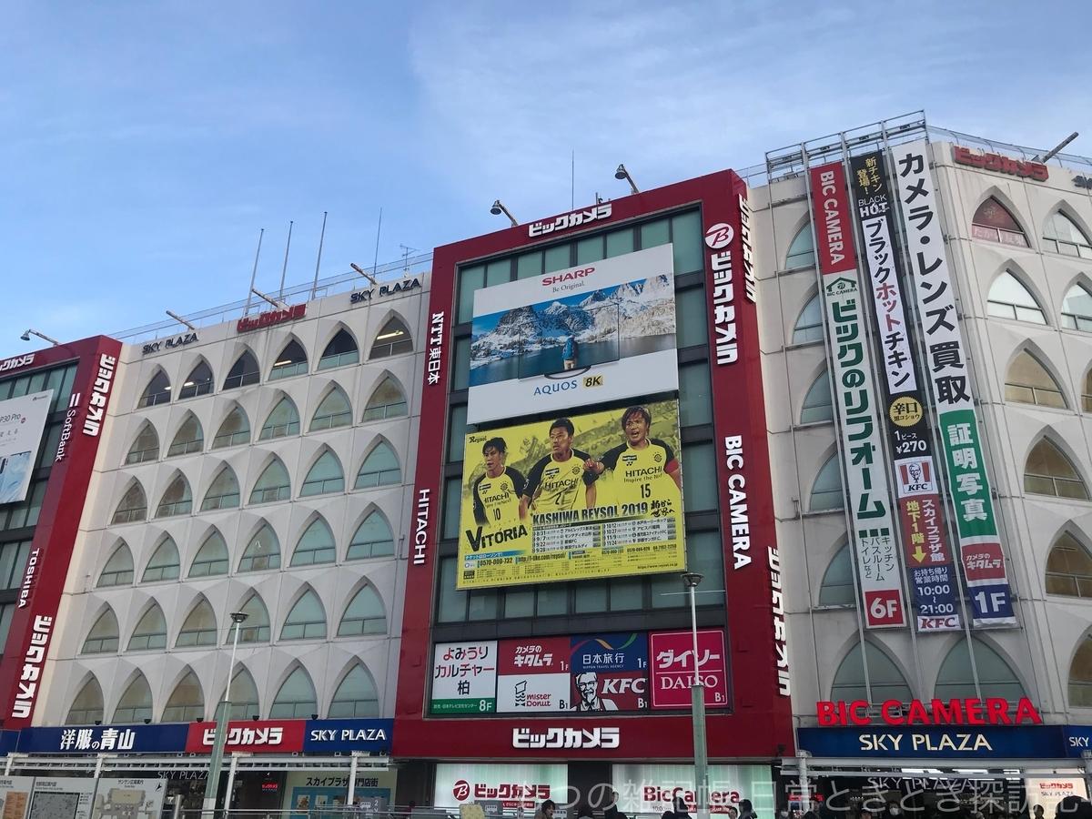 f:id:exceed-yukikaze:20200822202518j:plain