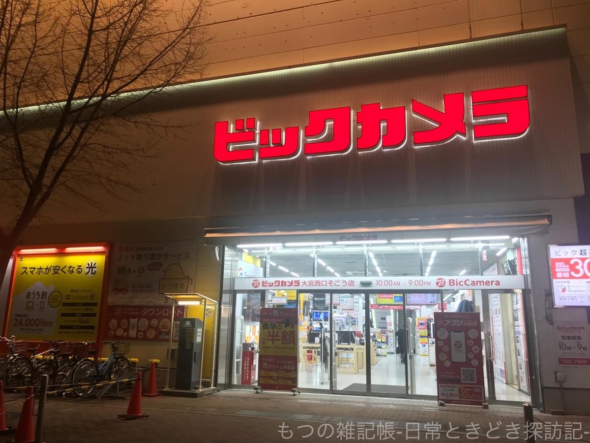 f:id:exceed-yukikaze:20200822202911j:plain