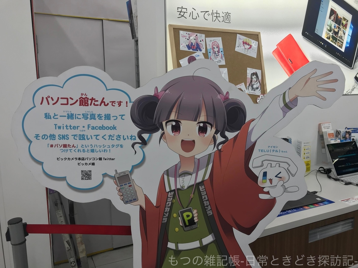 f:id:exceed-yukikaze:20200822212517j:plain