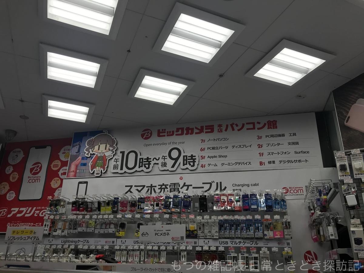 f:id:exceed-yukikaze:20200822212533j:plain
