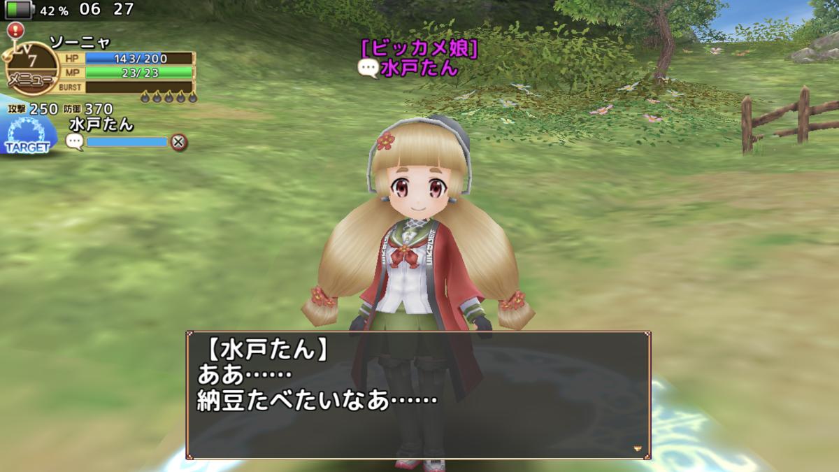f:id:exceed-yukikaze:20200822221656p:plain