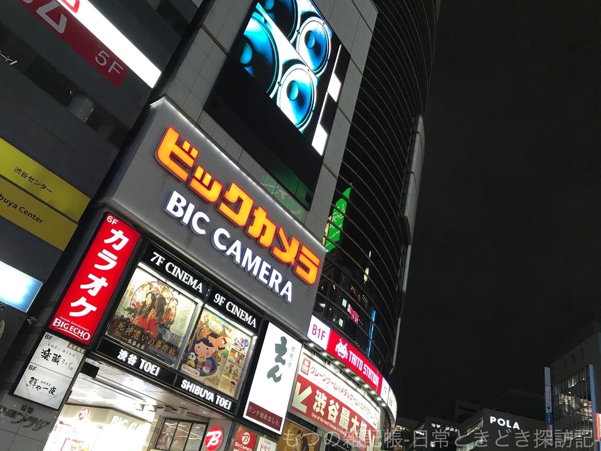 f:id:exceed-yukikaze:20200822222727j:plain