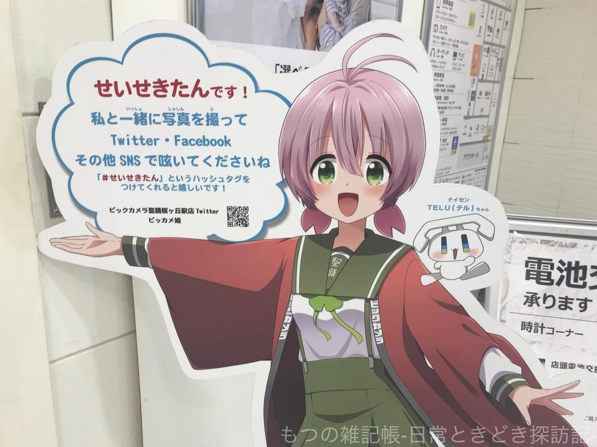 f:id:exceed-yukikaze:20200823131130j:plain