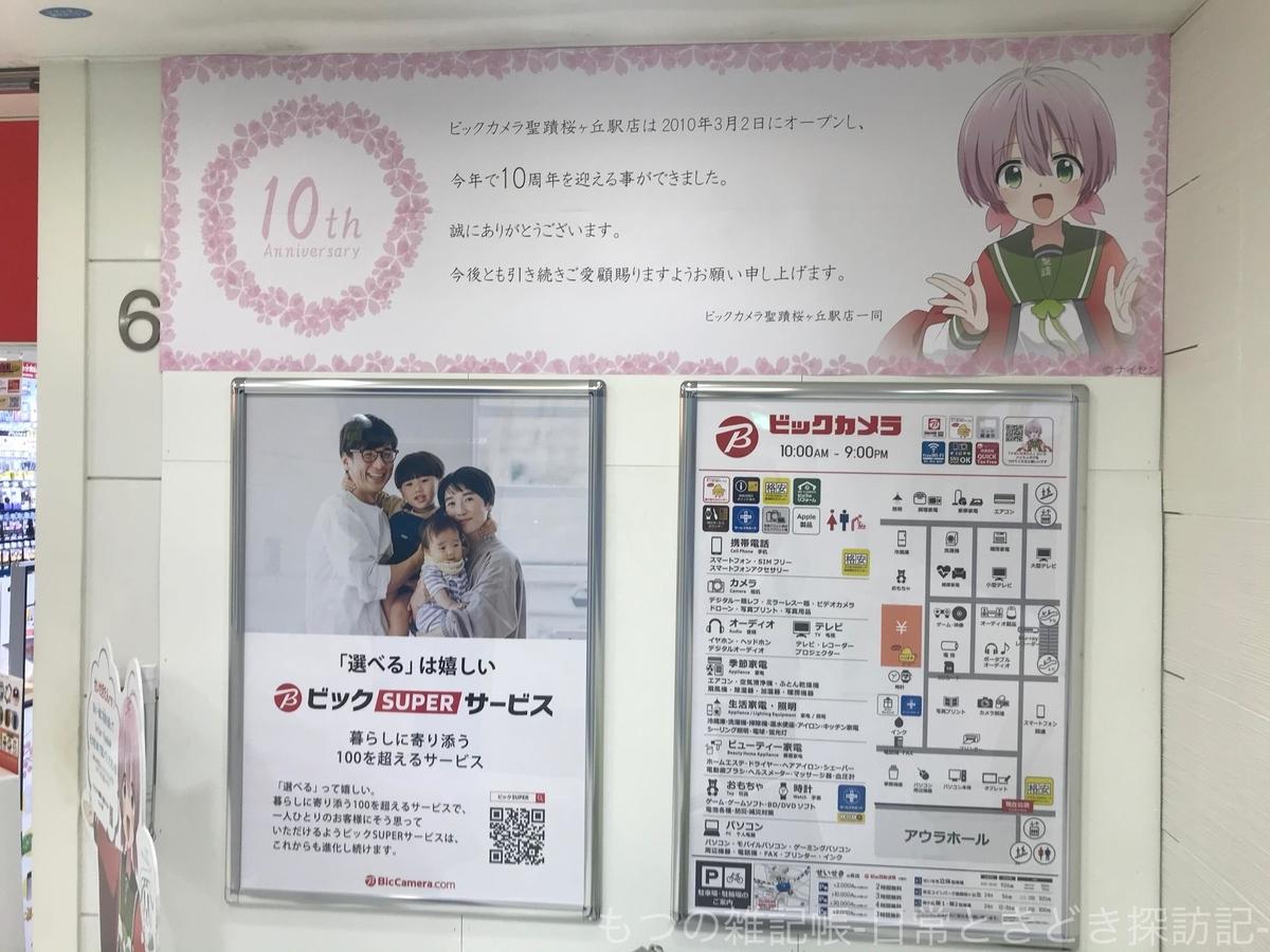 f:id:exceed-yukikaze:20200823131143j:plain