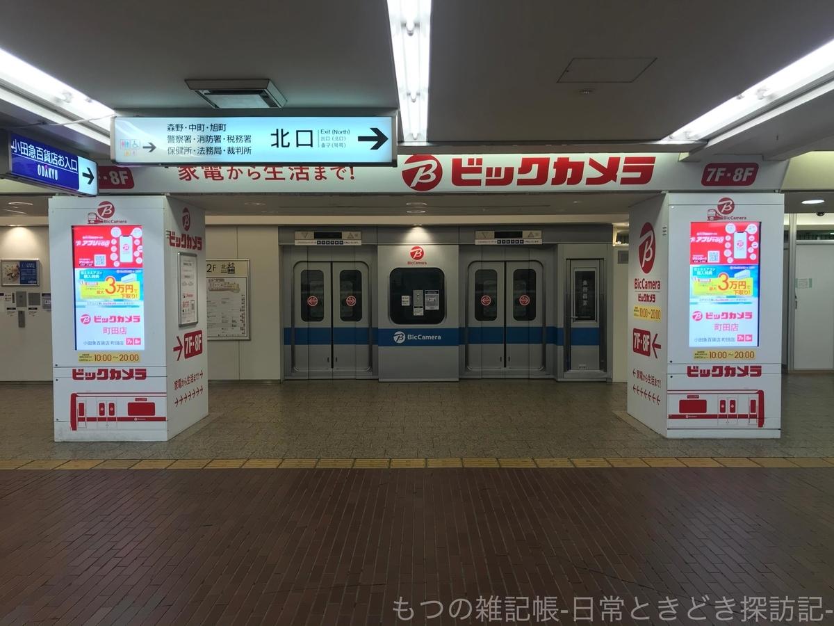 f:id:exceed-yukikaze:20200823131923j:plain
