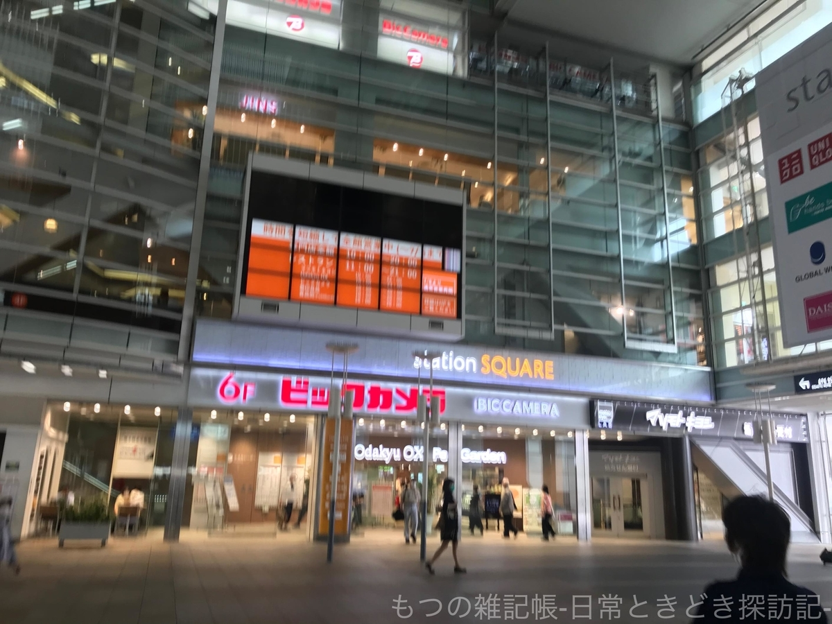 f:id:exceed-yukikaze:20200823132436j:plain