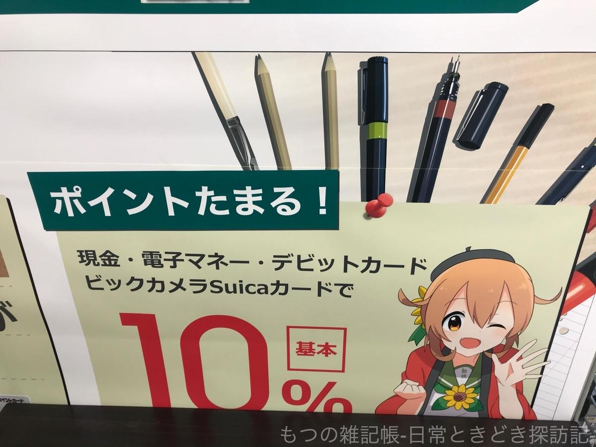f:id:exceed-yukikaze:20200823133009j:plain