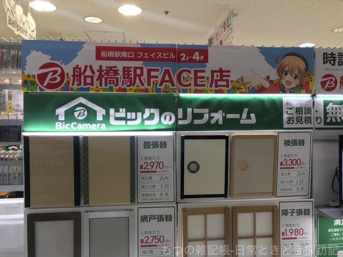 f:id:exceed-yukikaze:20200823133100j:plain