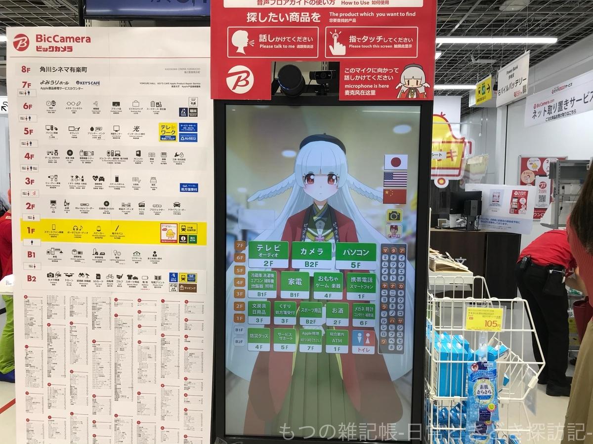 f:id:exceed-yukikaze:20200823150316j:plain