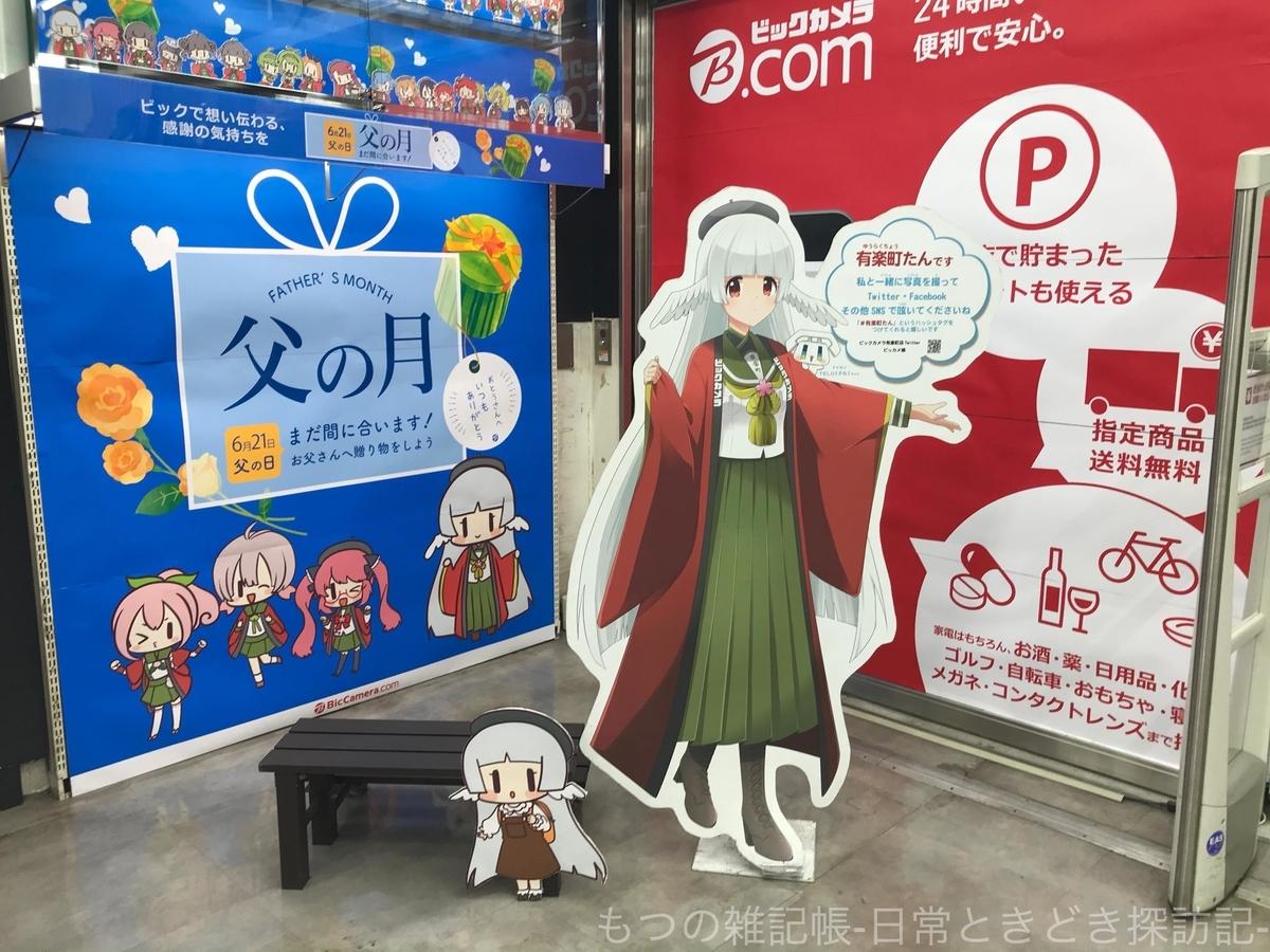 f:id:exceed-yukikaze:20200823150409j:plain