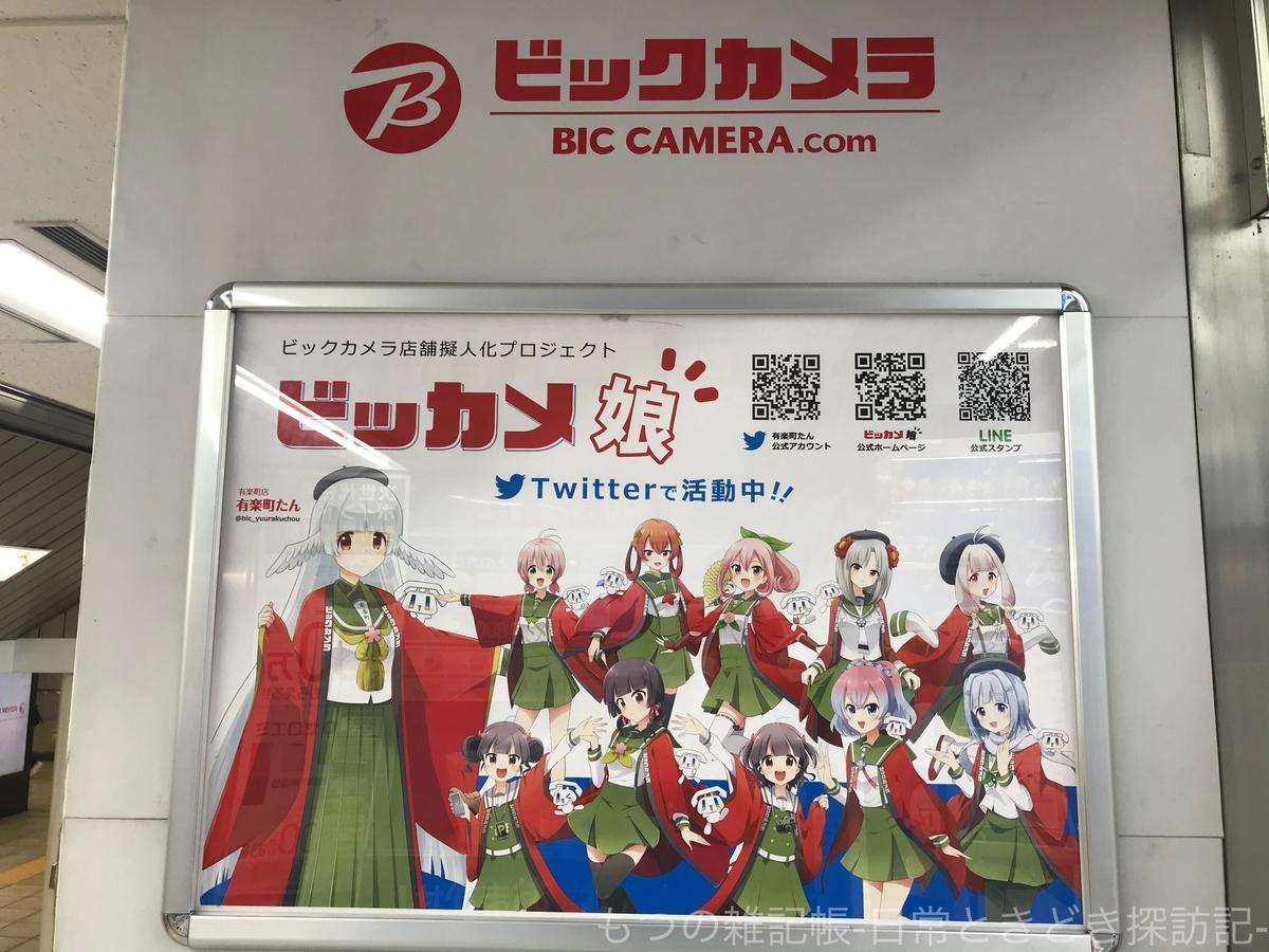 f:id:exceed-yukikaze:20200823150418j:plain