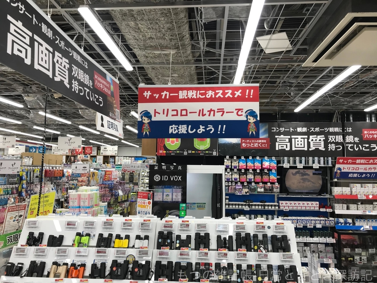 f:id:exceed-yukikaze:20200823202139j:plain