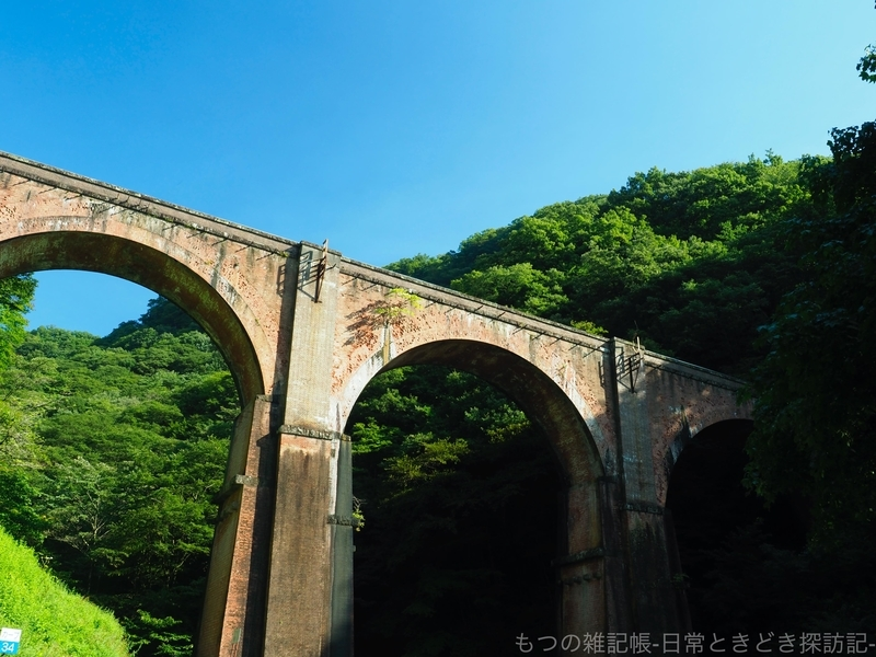 f:id:exceed-yukikaze:20200906164306j:plain