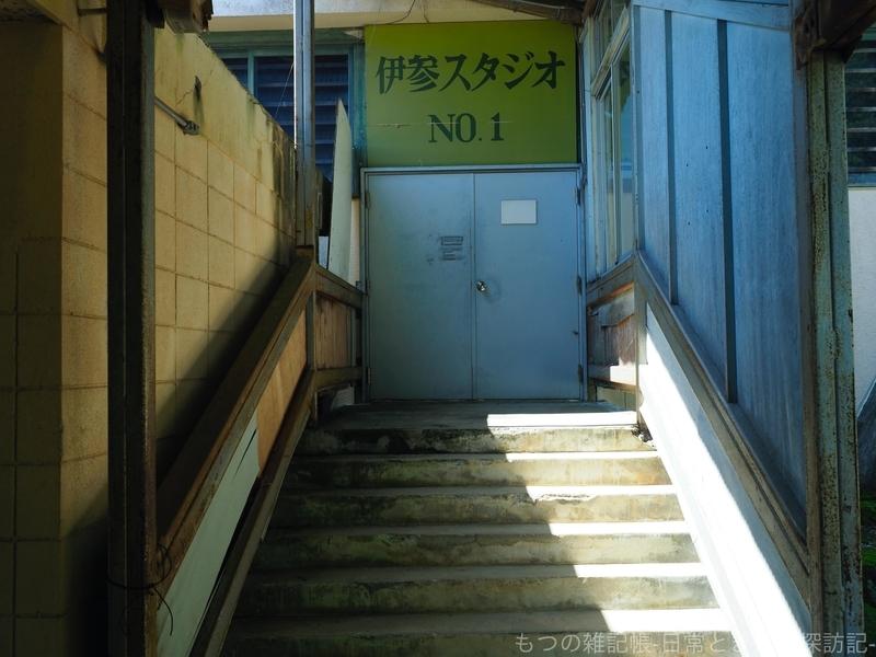 f:id:exceed-yukikaze:20200906182110j:plain
