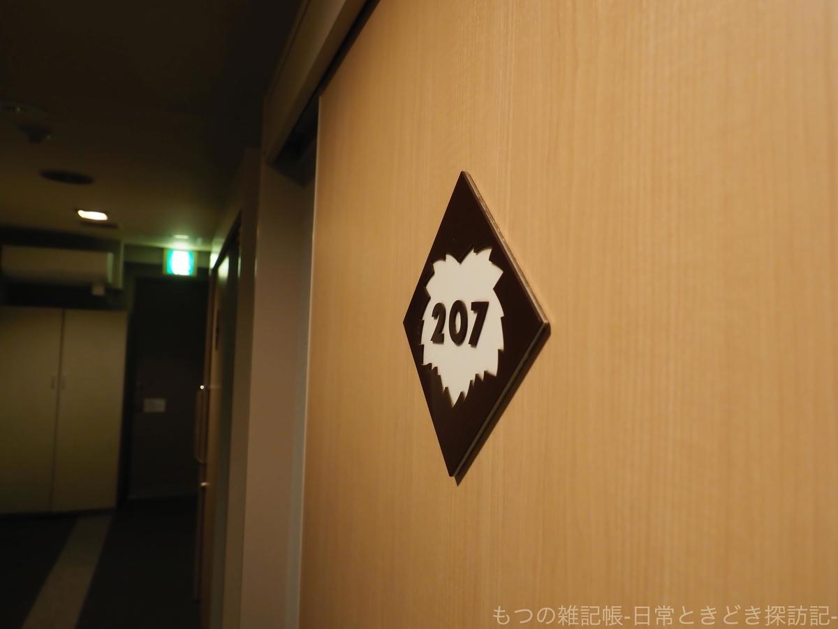 f:id:exceed-yukikaze:20200909213035j:plain