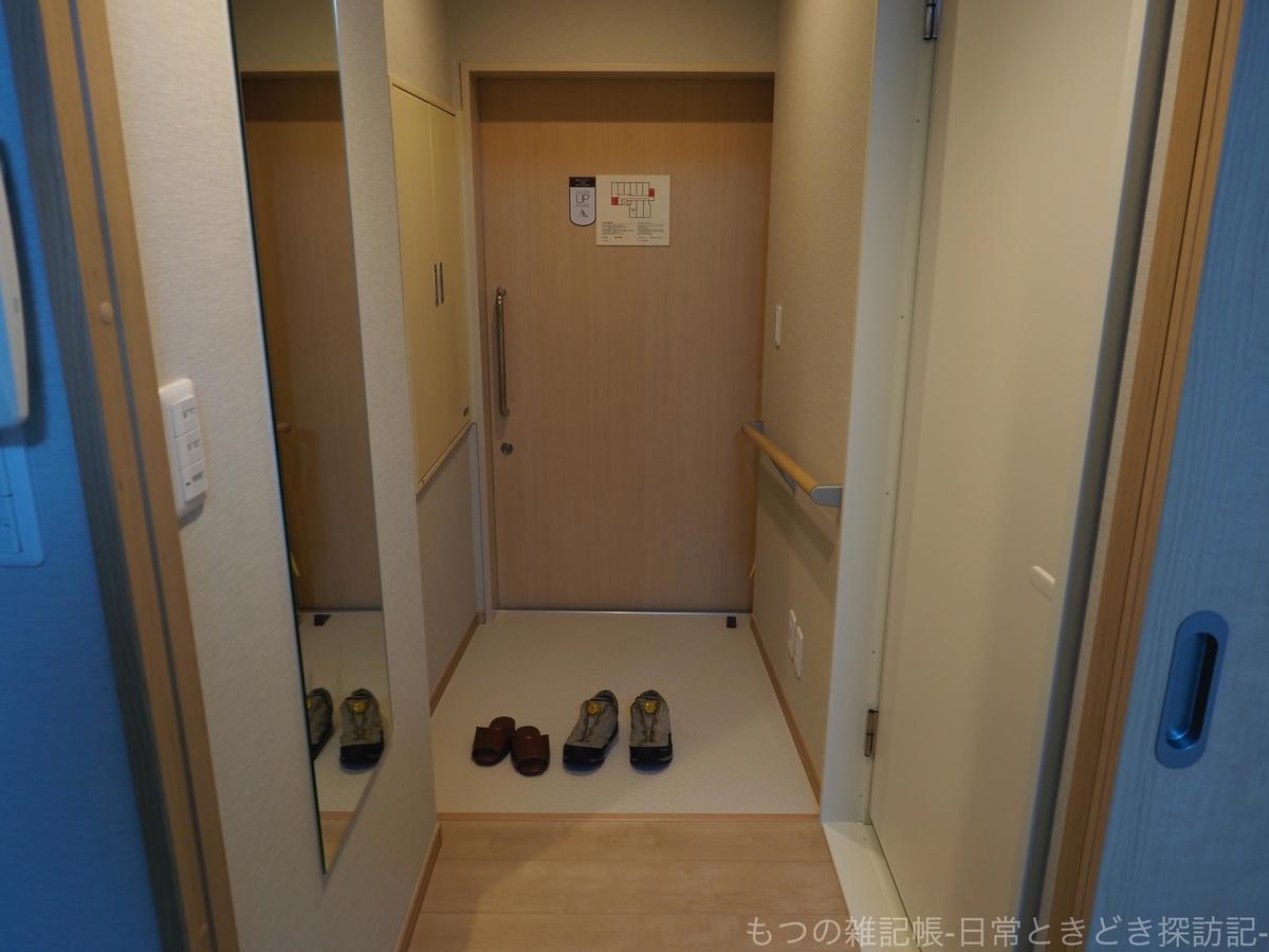 f:id:exceed-yukikaze:20200909213108j:plain