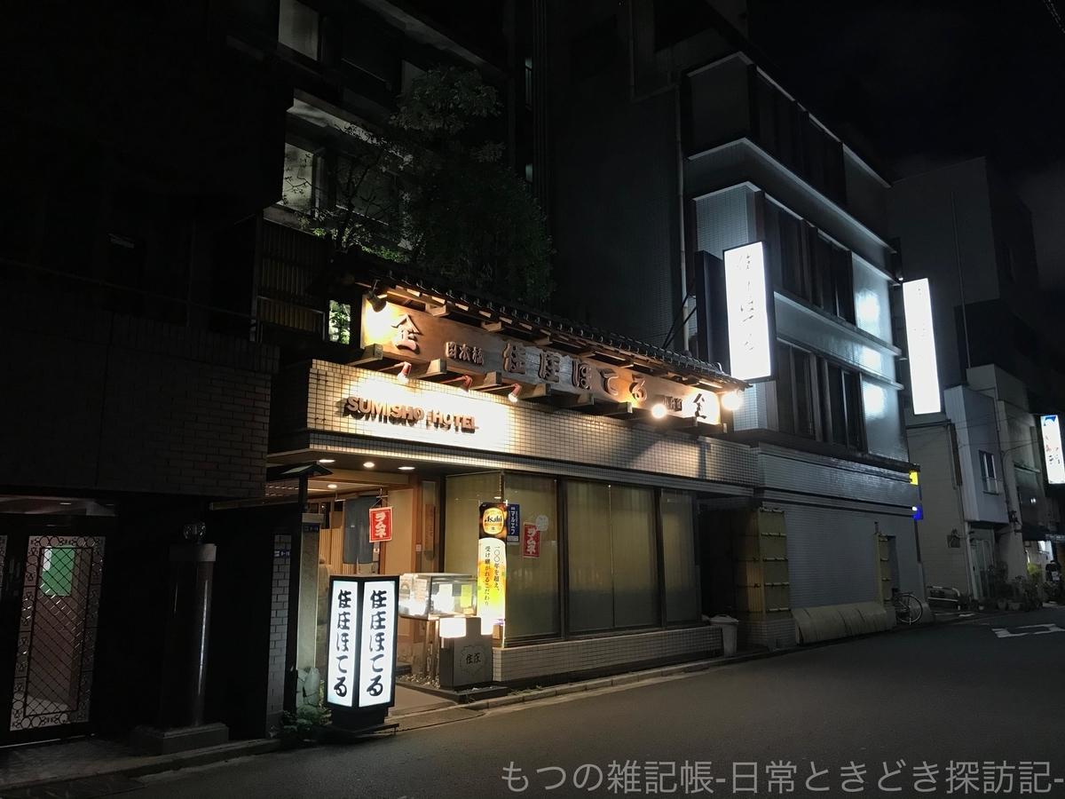 f:id:exceed-yukikaze:20200909213219j:plain