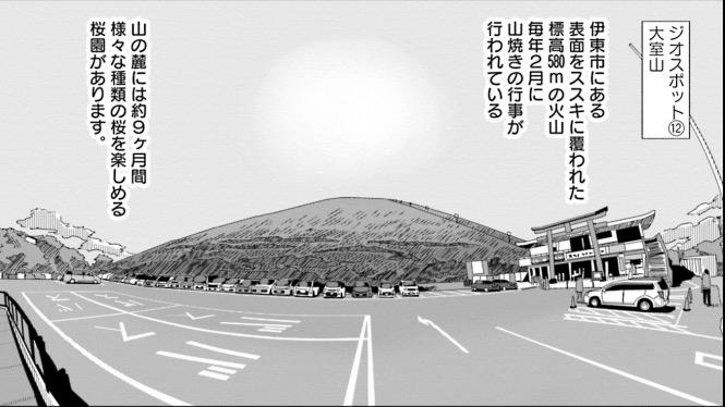 f:id:exceed-yukikaze:20200928205638j:plain