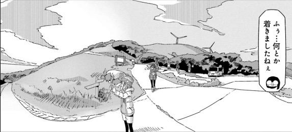 f:id:exceed-yukikaze:20200928212854j:plain