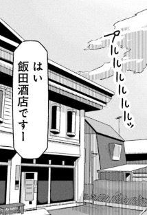 f:id:exceed-yukikaze:20200928213204j:plain