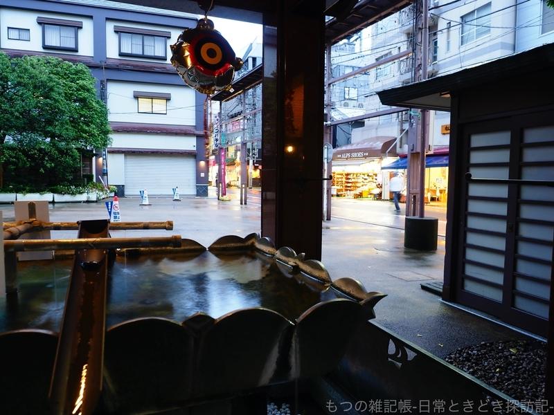 f:id:exceed-yukikaze:20201005204332j:plain