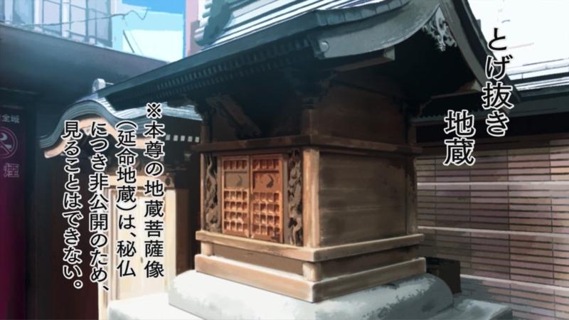 f:id:exceed-yukikaze:20201005204346j:plain