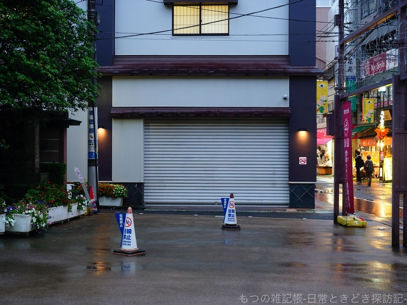 f:id:exceed-yukikaze:20201005204629j:plain