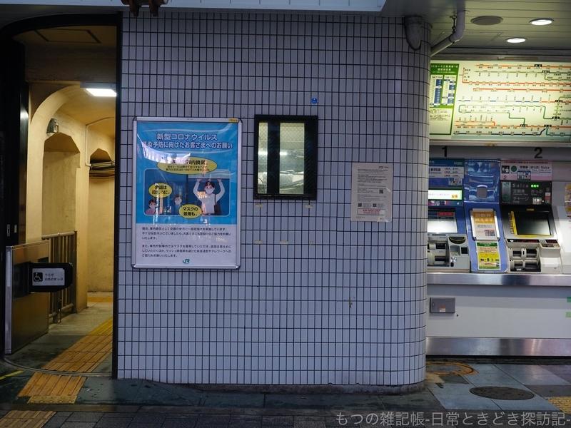 f:id:exceed-yukikaze:20201005204851j:plain