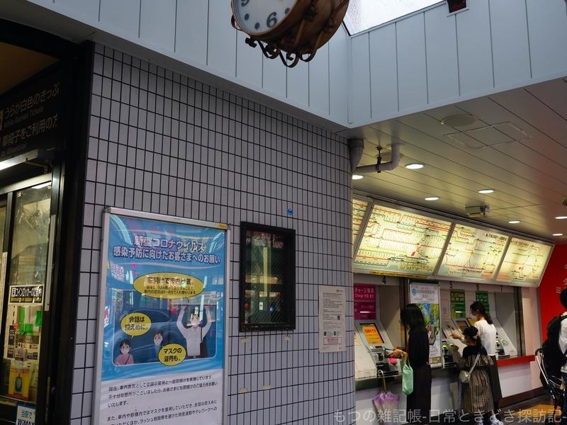 f:id:exceed-yukikaze:20201005205014j:plain