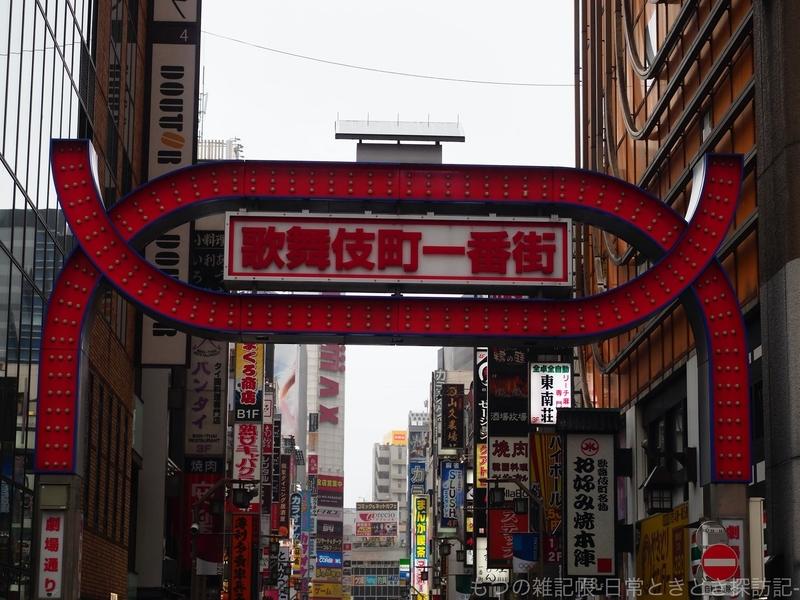 f:id:exceed-yukikaze:20201005205532j:plain