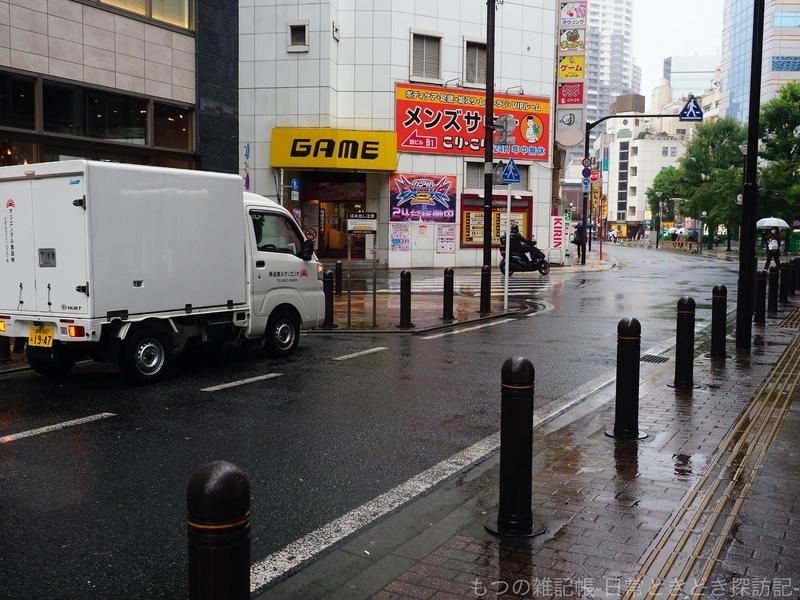 f:id:exceed-yukikaze:20201005205926j:plain