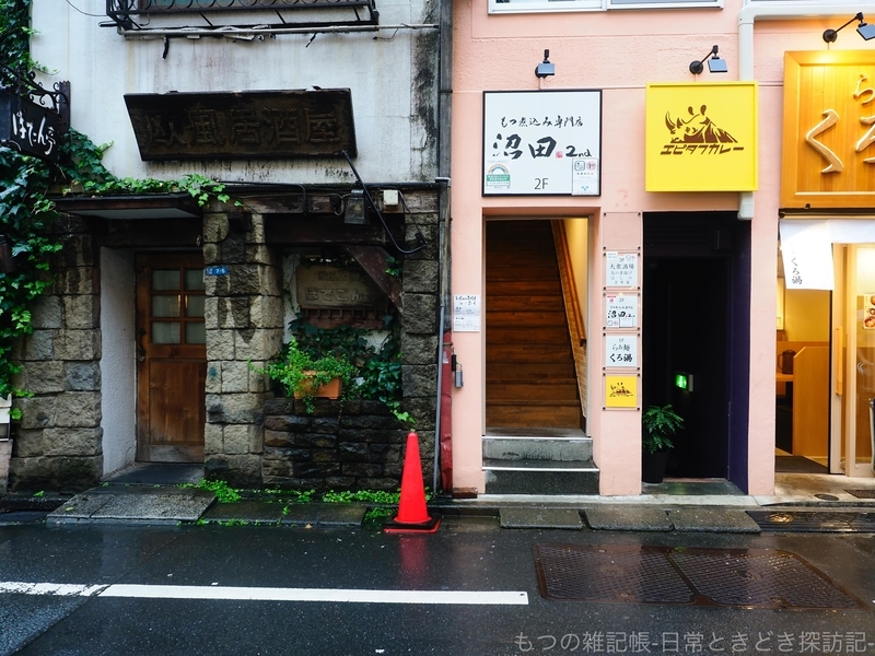 f:id:exceed-yukikaze:20201005210249j:plain