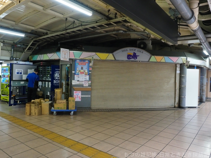 f:id:exceed-yukikaze:20201005210412j:plain