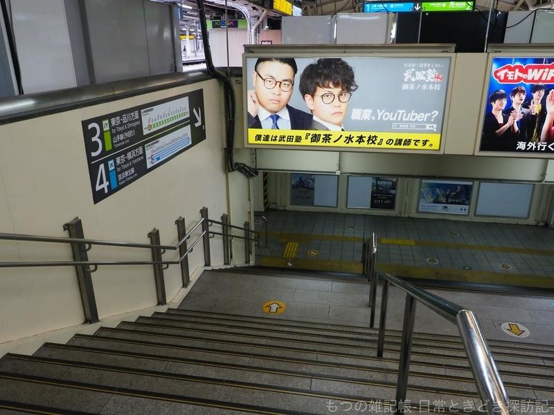 f:id:exceed-yukikaze:20201005210425j:plain