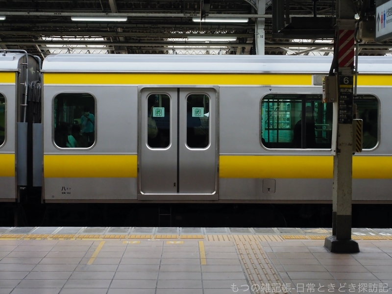 f:id:exceed-yukikaze:20201005210444j:plain