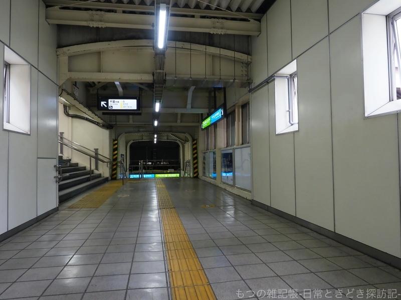 f:id:exceed-yukikaze:20201005210500j:plain