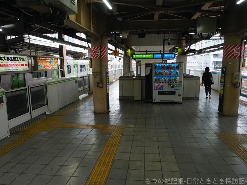 f:id:exceed-yukikaze:20201005210656j:plain